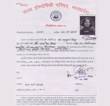 Rajya Homeopathy Parishad