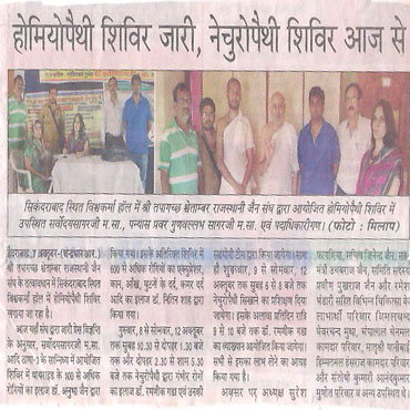 Article about Dr. Anubha